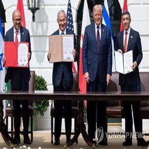 이스라엘,협정,트럼프,대통령,바레인,서명식,국가,지역,정상화,팔레스타인