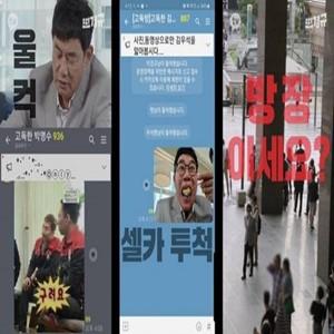 이경규,고독방,예능,카카오