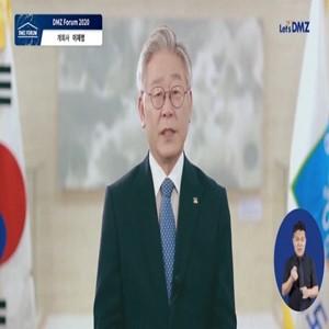이재명,김종인