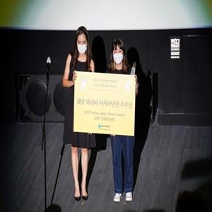 여성,영화,파리바,서울국제여성영화제,후원