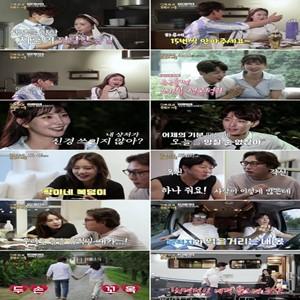 사람,지주연,커플,현우,김용건,식사,황신혜,김법래,김수로