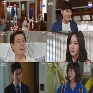 시청률,방송,박복희,찬란한,인생,자리