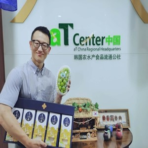 중국,포도,샤인머스켓,한국산,유기인,수출,시장,과장