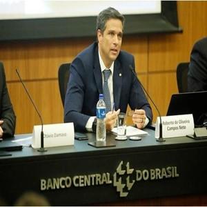물가,기준금리,브라질,중앙은행
