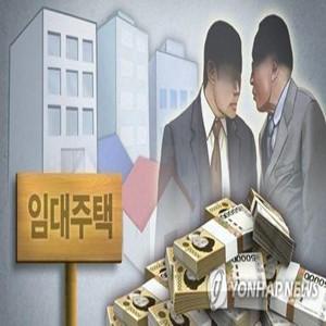 과태료,부과,강남3구,위반,서울,사업자