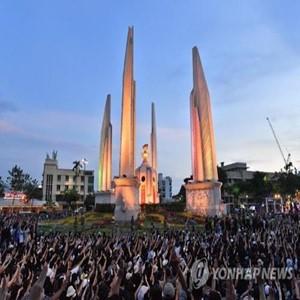 집회,반정부,예정,총리실,이번,경찰,방콕