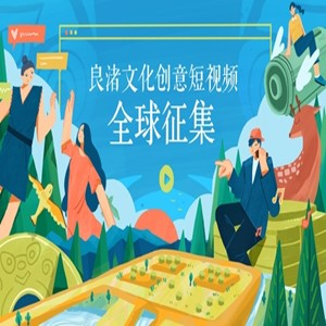 량주,문화,영상,역사,세계,문명