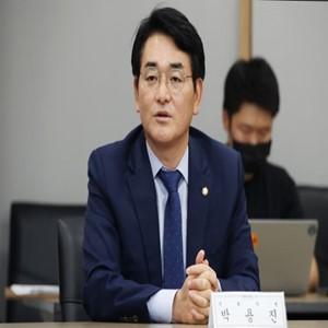 박용진,의원