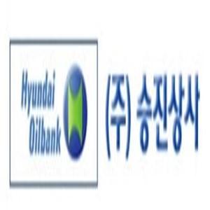 승진상사,한국신용평가,사업,석유제품,운전자본,영업