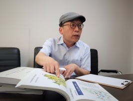 행정계획,투자법,부동산