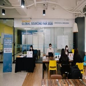 서울어워드,온라인,진행,상품,소싱페어,글로벌