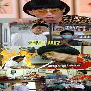 지미,매니저,환불원정대,면접,멤버,공개,김종민