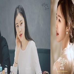 김예원,뮤지컬,롯데