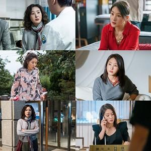 박지영,문희,캐릭터,작품,눈빛