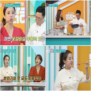 요리,박은혜,프로그램