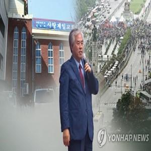서울시,사랑제일교회,손해배상,코로나19,전광훈,손해액,자치구