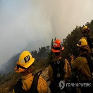 산불,이날,진화,화재,지역,오리건주,서부,주민