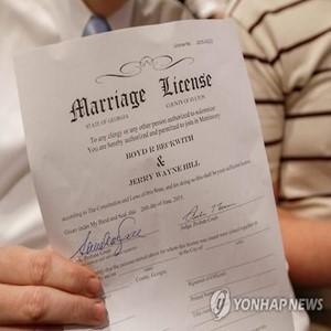 동성,가구,부부,결혼,커플,미국
