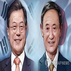 일본,한일,문제,성명,양국,선언
