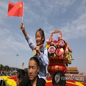 관광지,중국,국경절,국내,여행