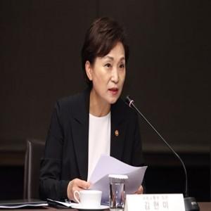 장관,김현미,대책,집값,부동산,국토부,수도권