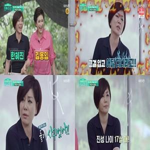 한혜진,방송