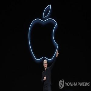 애플,신제품,주가,발표회,이날