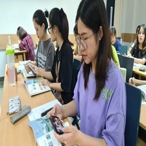 한국어,학생,수업,교재,표현