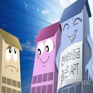 전셋값,전세,매맷값,아파트,지난달,세입자,깡통전세,서울