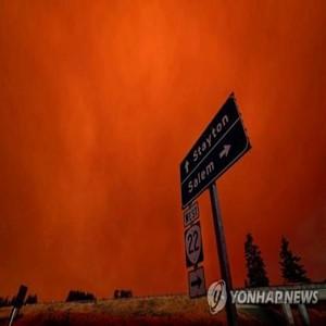 산불,지역,대피령,피해,발생,대기질