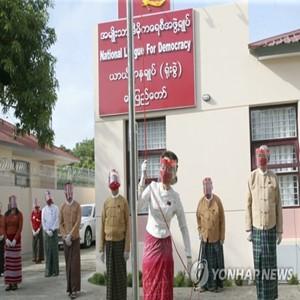 미얀마,연기,총선,코로나19,지역