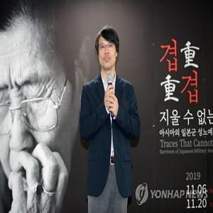 일본,위안부,표현,피해자,전시