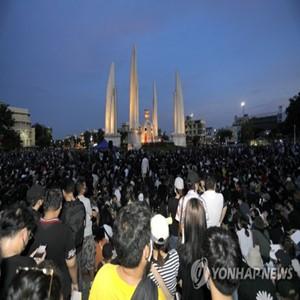 집회,반정부,왕실,개혁,군주제,태국,측은,주최,총리
