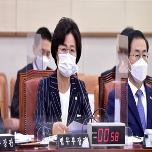 수사,추미애,장관,차별금지법,중앙지검