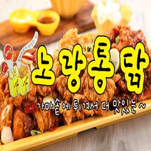 큐캐피탈,노랑통닭,코스톤,시아,인수