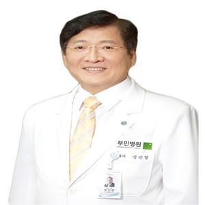 부민병원,의료원,정진엽