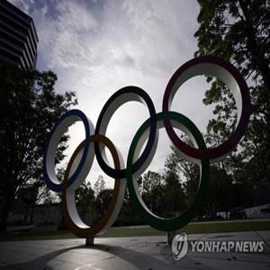 송금,위원,파파맛사,개최지,올림픽,결정,회사,유치위