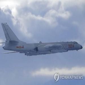 영상,폭격기,중국,중국군,대만,모의