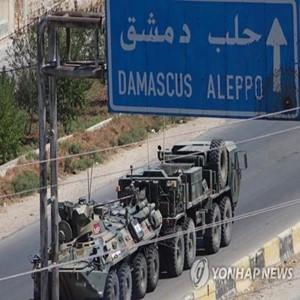 러시아,터키,훈련,시리아,반군