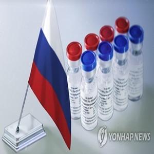백신,러시아,서구권,논의