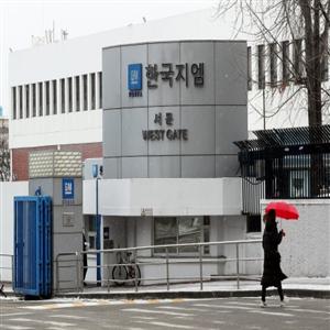 한국,부평2공장,노조,신차