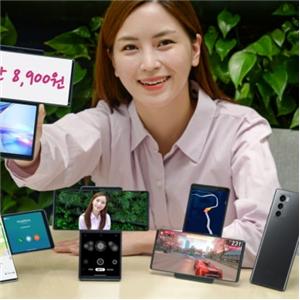 스크린,스마트폰,LG전자,경험