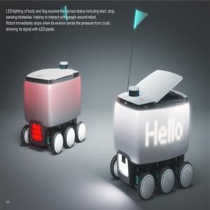 로봇,배달,배달로봇,딜리드라이브,서비스,운영,음식,시범,아마존,개발