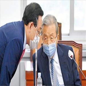 공수처,추천위원,야당,공수처장,추천,출범,추천위원회,민주당