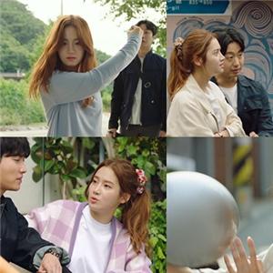 박주현,좀비탐정,무영,공선지