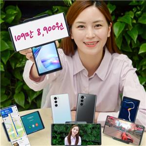 스마트폰,LG,제품,LG전자,가격,스크린
