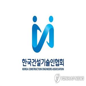 정병율,금탑산업훈장