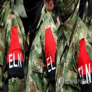 콜롬비아,정부,반군,미국,폼페이