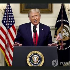 미국,우선주의,트럼프,대통령,평화,나토,다른