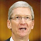 중국,미국,인터넷,대회,참석,이번,애플